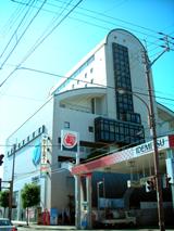高知県:安芸自動車学校