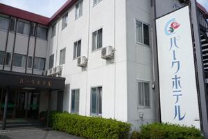 ビジネスパークホテル